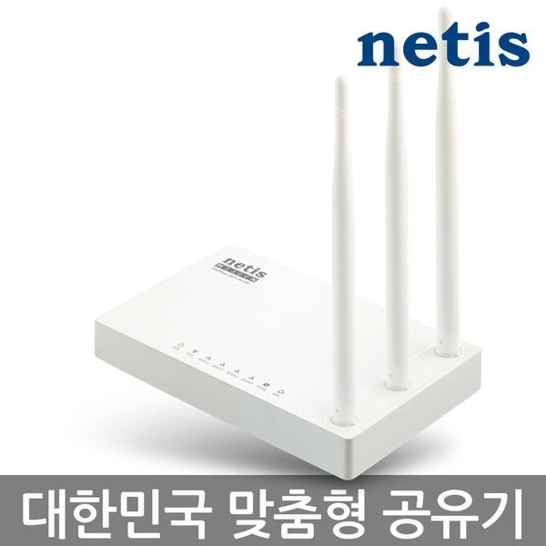 네티스 WF2003 무선 와이파이 유무선 공유기-당일발송