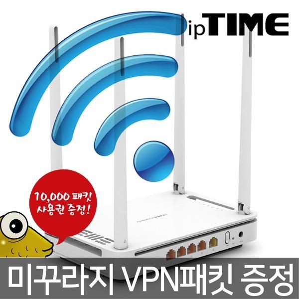 EFM ipTIME A2004MU 와이파이 기가 무선 공유기
