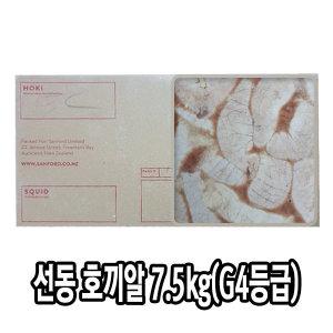 다인 선동 호끼알 7.5kg/알탕/해물탕/동태탕