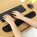 OMT 키보드 손목보호패드 OMP-400 받침 마우스패드