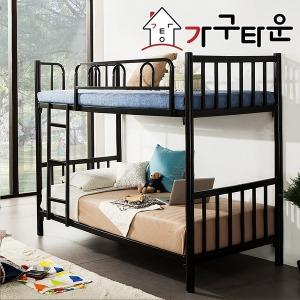 철제 이층 침대 모음 2층 벙커 기숙사 매트리스 포함