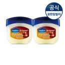 바세린 립테라피 코코아버터 7gX2개/립밤/립케어