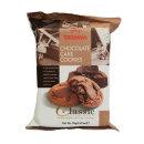 타타와 초콜릿 쿠키 70g /과자/스낵/디저트/캔디/사탕