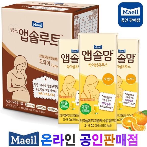 앱솔맘 코코아2팩/식이섬유주스24팩/매일유업