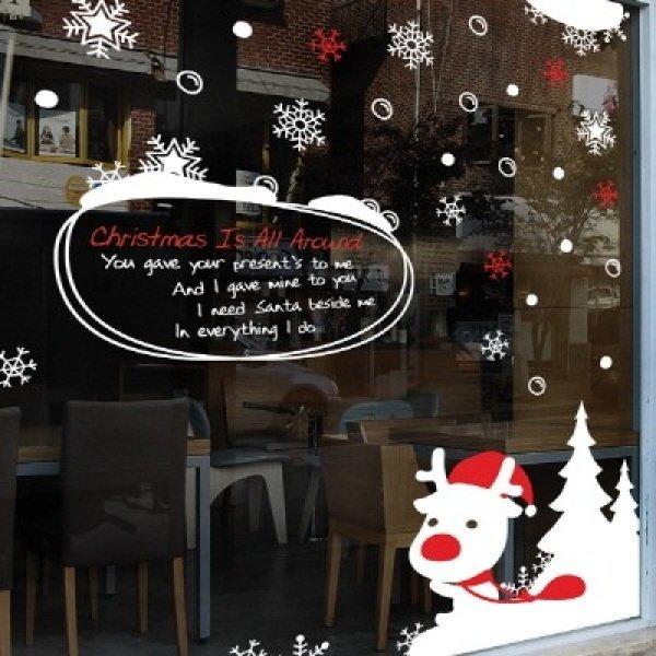 루돌프의 크리스마스 꿈1(쇼윈도우)