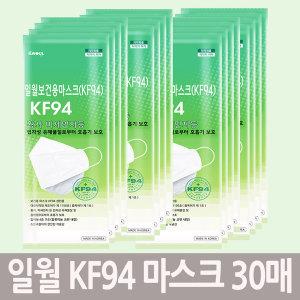 국산 KF94 황사 미세먼지 마스크 30매 일월 최신상품