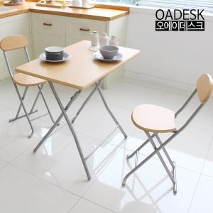 접이식 테이블 간이보조 탁자 2~4인 식탁 인테리어