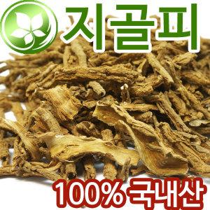 2019햇 국산 구기자나무뿌리껍질 300g 지골피