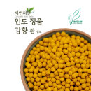 인도산 정품 강황환 300g 자연지인