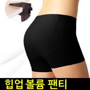 뽕 팬티 힙업 엉덩이 보정 속옷 볼륨 여성 힙 거들