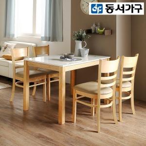 모던 4인용 식탁세트 대리석/하이그로시 (의자포함)