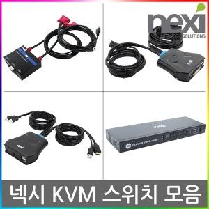 NX-KVMS318 USB KVM스위치 VGA 2포트 NX318 KVM모음