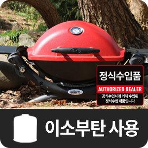 베이비Q 가스 바베큐그릴 /렌지 캠핑용품 + 증정이벤트