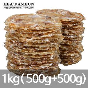 해담은 참쥐포 대 1kg(500g+500g) 대용량