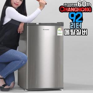 창홍 소형 냉장고 92L ORD-092A0S 원룸 사무실