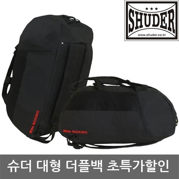 슈더 복싱가방 특대형 스포츠 더플백 74cm 권투용품