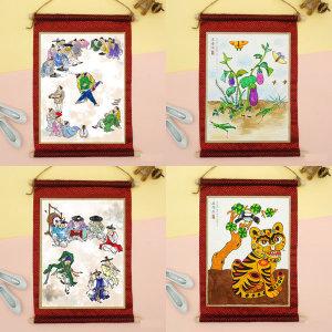 H 전통 민화 족자 만들기 / 그림그리기 북아트 그림판