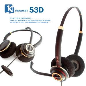 KJ-53D 양귀형 헤드셋 콜센터 IP폰/모임스톤/스마트폰