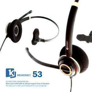 KJ-53 콜센터 TM용 IP폰/모임스톤/스마트폰 헤드셋