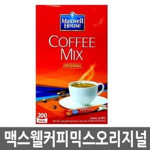 맥스웰 커피믹스 오리지널 11.8gx200개 코스트코