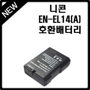 니콘 EN-EL14 A 호환 배터리 DF D5600 D5500 D5300