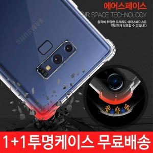 핸드폰/갤럭시S9/S8/S7/노트9/노트8/아이폰8/폰케이스