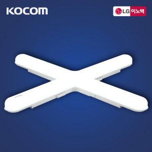 코콤 LED형광등 십자등 60W 거실등 등기구 LG칩 국산