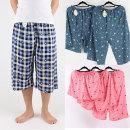 7부 커플파자마 남녀잠옷바지 레이온 여름잠옷