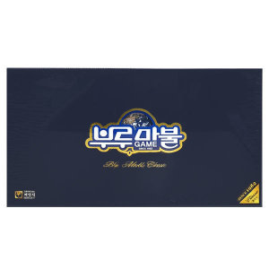 씨앗사-2019 부루마블 클래식 58000/보드게임