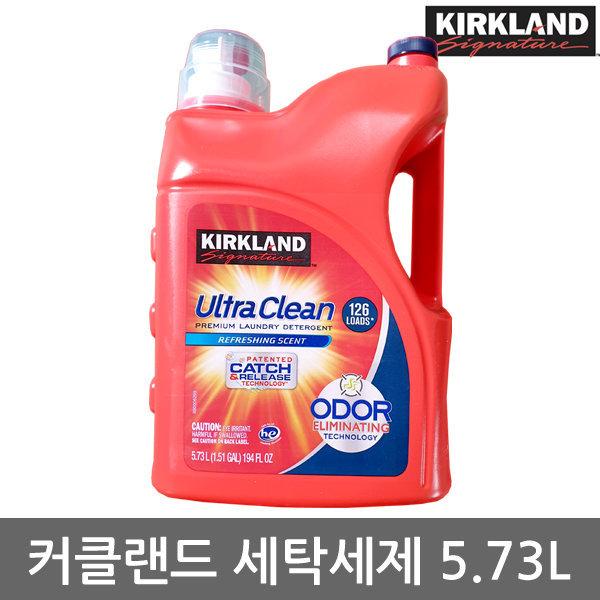 New 커클랜드 울트라 클린 드럼겸용 액체세제 5.73L