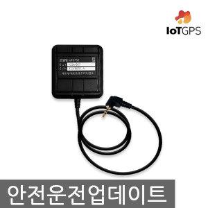 오토비 SP300LE전용 커넥티드 IOT GPS