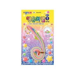 종이나라 1500 행운의별접기1 (엄마별)