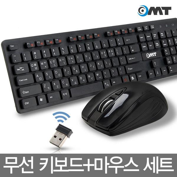 OMT 무선키보드마우스세트 고급VIKI키캡 2.4GHz 무선