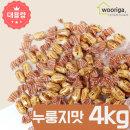 GG누룽지 사탕 (H) 4kg 대용량사탕 업소용 종합 캔디