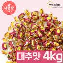 GG대추맛 사탕 4kg 대용량사탕 업소용사탕 종합 캔디 H