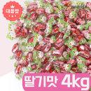 GG딸기맛 사탕 4kg 대용량사탕 업소용사탕 종합 캔디 H