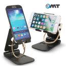OMT 3단 접이식 스마트폰 휴대폰 거치대 OSA-300