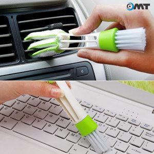 OMT 차량용 틈새 청소브러쉬 청소솔 청소용품 OCA-346