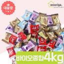 GG바이오 디저트 종합 사탕 4kg 대용량 업소용 캔디 (D