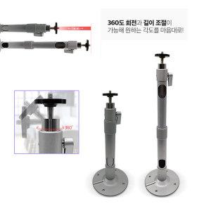LG미니빔 천정브라켓 SG110 프로젝터 천장거치대