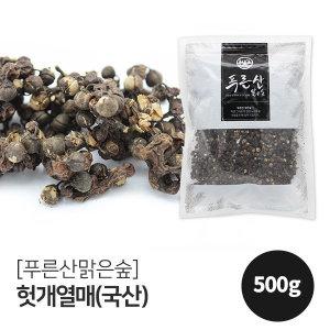 모닝 헛개열매(국산) 500g
