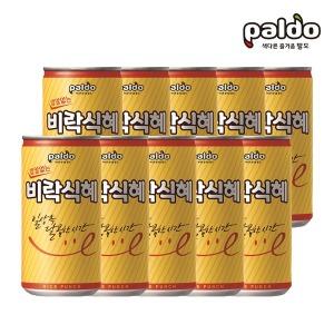 밥알없는 식혜 175ml(캔) 총10개