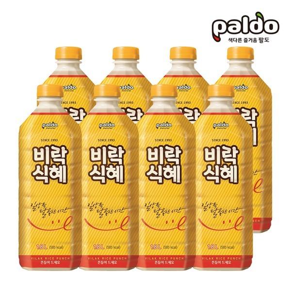비락식혜 1.8L PET 총8개