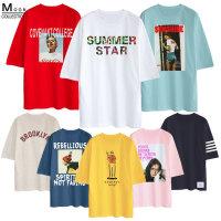 반팔티 5부오버핏 티셔츠 남자 여자 빅사이즈 단체티