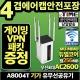 아이피타임 / A8004T 기가 와이파이공유기 무선 유무선 인터넷