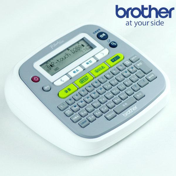 브라더 라벨프린터 PT-D200 / 휴대용 라벨기
