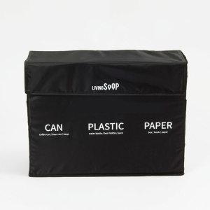 리빙숲 이지 분리수거함/재활용 쓰레기통 휴지통 /봉투