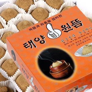 쑥뜸기구 쑥봉 쑥뜸 뜸 좌훈 /태양원뜸(50개)