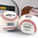 윌슨 케치볼용 하드 야구공