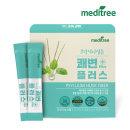 코팅식이섬유 쾌변플러스 1박스 (1개월분)